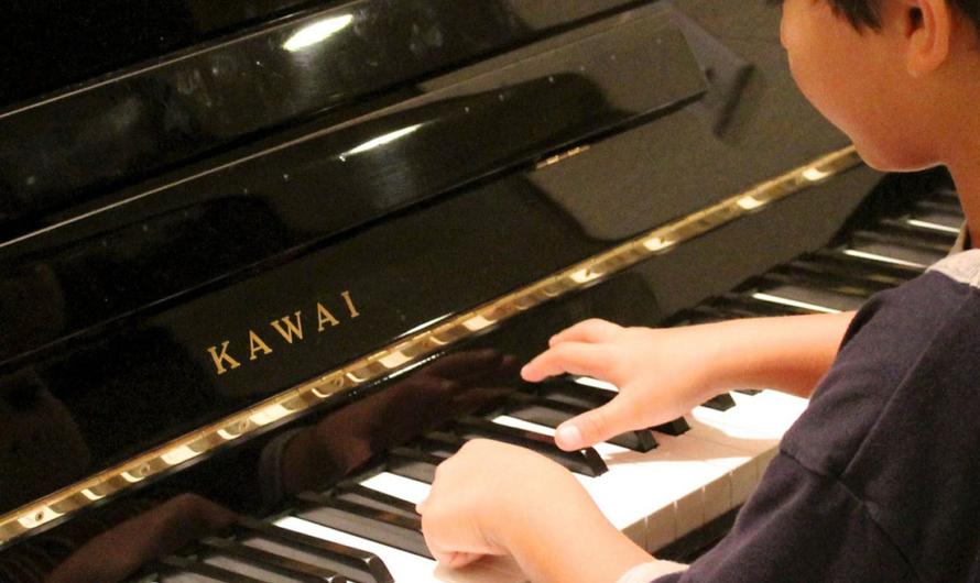 Stages de piano